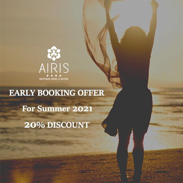 Airis Hotel